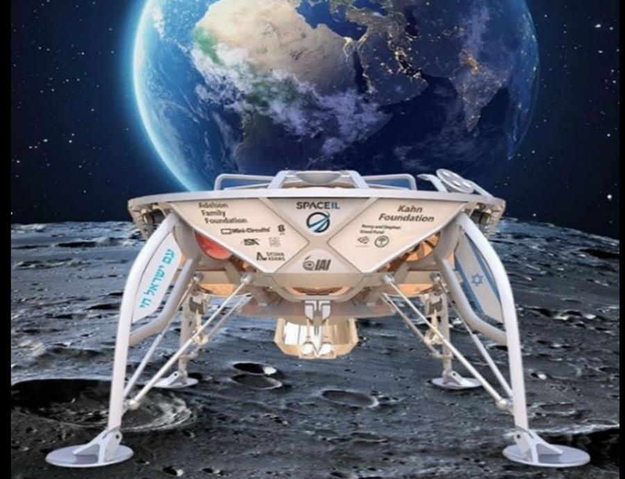mision privada a la Luna