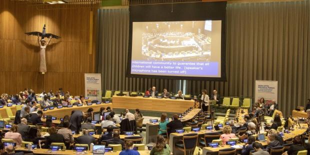 Reunion de la ONU